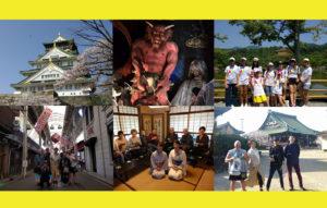 Omoshiro Travel